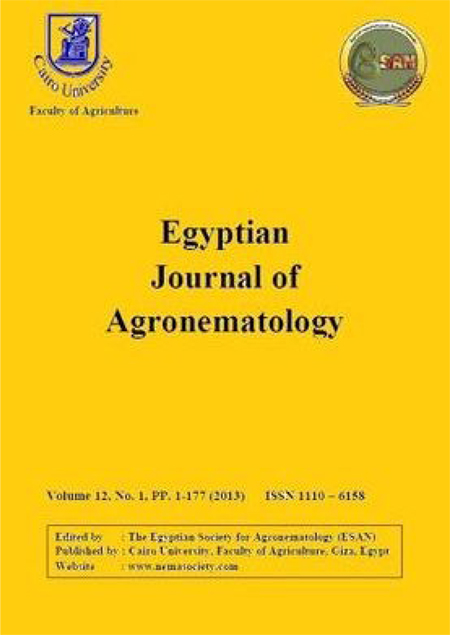 Egyptian Journal of Agronematology